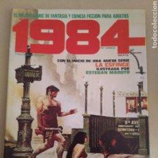 Cómics: COMIC 1984 N°5. Lote 146543370