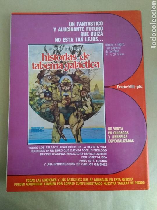 Cómics: COMIC 1984 N°37 - Foto 2 - 146629445