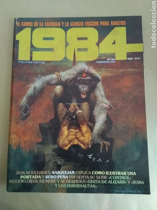 COMIC 1984 N°37 (Tebeos y Comics Pendientes de Clasificar)