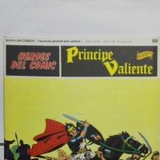 Cómics: HEROES DEL COMIC - PRINCIPE VALIENTE Nº 66, EDICIONES BURU LAN. Lote 146751874