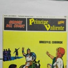 Cómics: HEROES DEL COMIC - PRINCIPE VALIENTE Nº 70, EDICIONES BURU LAN. Lote 146752014