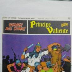 Cómics: HEROES DEL COMIC - PRINCIPE VALIENTE Nº 72, EDICIONES BURU LAN. Lote 146752066