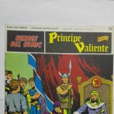 Cómics: HEROES DEL COMIC - PRINCIPE VALIENTE Nº 73, EDICIONES BURU LAN. Lote 146752122