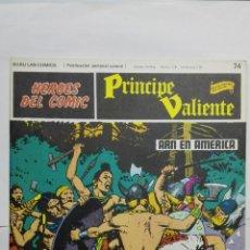 Cómics: HEROES DEL COMIC - PRINCIPE VALIENTE Nº 74, EDICIONES BURU LAN. Lote 146752158