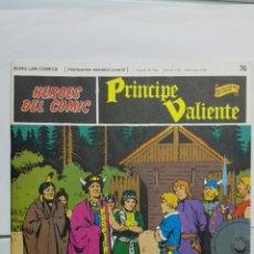 Cómics: HEROES DEL COMIC - PRINCIPE VALIENTE Nº 76, EDICIONES BURU LAN. Lote 146752218