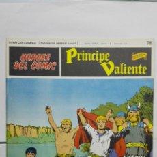 Cómics: HEROES DEL COMIC - PRINCIPE VALIENTE Nº 78, EDICIONES BURU LAN. Lote 146752278