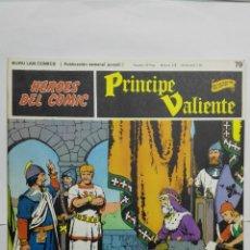 Cómics: HEROES DEL COMIC - PRINCIPE VALIENTE Nº 79, EDICIONES BURU LAN. Lote 146752302