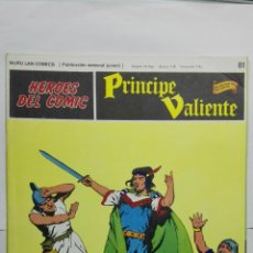 Cómics: HEROES DEL COMIC - PRINCIPE VALIENTE Nº 81, EDICIONES BURU LAN. Lote 146752350