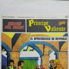Cómics: HEROES DEL COMIC - PRINCIPE VALIENTE Nº 82, EDICIONES BURU LAN. Lote 146752370
