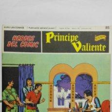 Cómics: HEROES DEL COMIC - PRINCIPE VALIENTE Nº 85, EDICIONES BURU LAN. Lote 146752486
