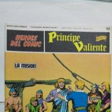Cómics: HEROES DEL COMIC - PRINCIPE VALIENTE Nº 92, EDICIONES BURU LAN. Lote 146752782