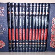 Cómics: B900 - GRAN HISTORIA UNIVERSAL. COMPLETA. 14 TOMOS. ILUSTRADA. EN COMIC. PLAZA & JANES.1990. Lote 147212106
