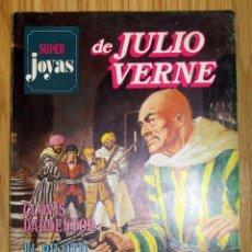 Cómics: SUPER JOYAS JULIO VERNE CLOVIS DARDENTOR. Lote 147750610