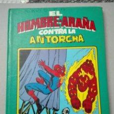 Cómics: EL HOMBRE ARAÑA EDICIONES MONTENA MARVEL CÓMICS 1979 TAPAS DURAS. Lote 147811594