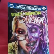 Cómics: ESCUADRÓN SUICIDA. Nº 5 UNIVERSO DC RENACIMIENTO. ECC. Lote 148239750