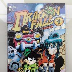 Comics : COMICS DRAGON FALL NUMERO 41 HELIOPOLIS CAMALEON EDICIONES. Lote 211694541