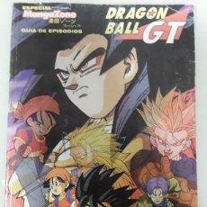 Cómics: MANGA ZONE BOLA DE DRAGON GT GUIA DE EPISODIOS 1996. Lote 149241116