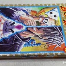 Cómics: BOBOBO-BO BO-BOBO/ YOSHIO SAWAI/ PLANETA/ 18/ MANGA. Lote 150599686
