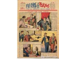 Cómics: FLECHAS Y PELAYOS Nº 150. SEMANARIO NACIONAL INFANTIL. 19 OCTUBRE 1941. Lote 53297076