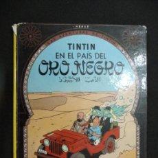 Cómics: TINTÍN EN EL PAÍS DEL ORO NEGRO. 10ª EDICIÓN 1987. Lote 151310638