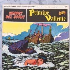 Cómics: PRINCIPE VALIENTE Nº 54 - HEROES DEL COMIC - ED. BURU LAN 1972. Lote 152358410