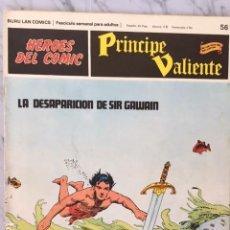 Cómics: PRINCIPE VALIENTE Nº 56 - HEROES DEL COMIC - ED. BURU LAN 1972. Lote 152358862