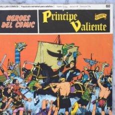 Cómics: PRINCIPE VALIENTE Nº 60 - HEROES DEL COMIC - ED. BURU LAN 1972. Lote 152359638