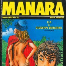 Cómics: MANARA OBRAS COMPLETAS NÚMERO 14 NEW CÓMIC. Lote 153003302