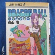 Cómics: DRAGON BALL EN COREANO. Lote 154709066