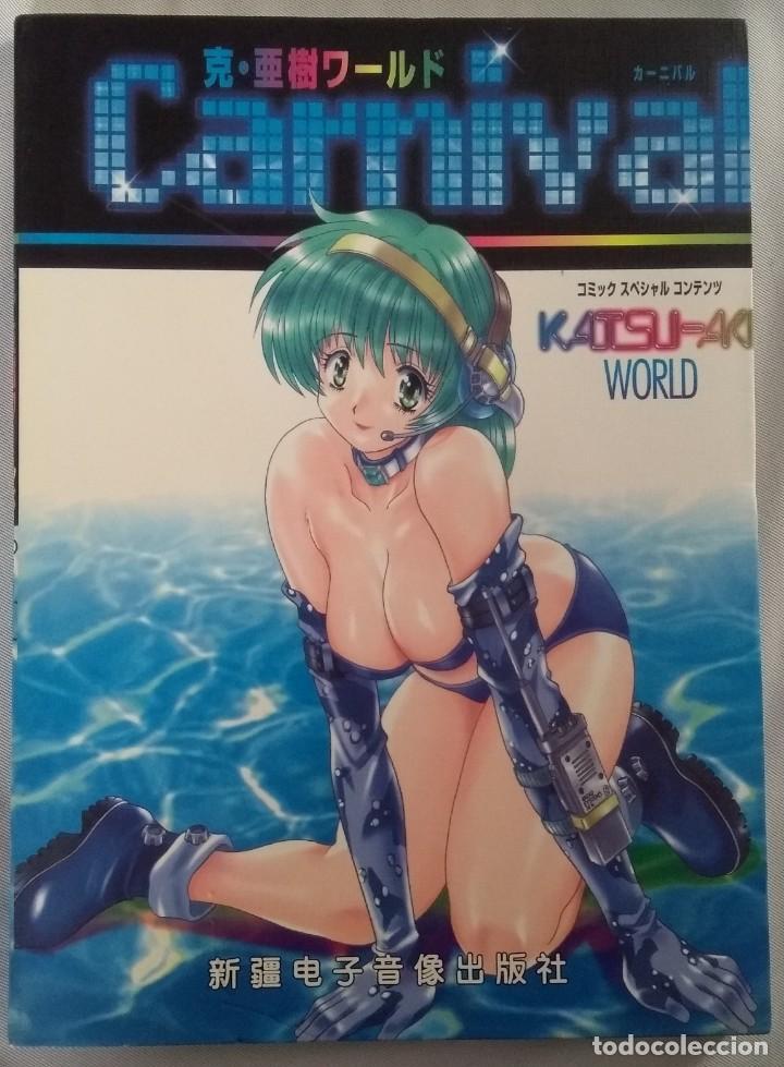 KATSU AKI WORLD: CARNIVAL ILLUSTRATION ART BOOK (Tebeos y Comics Pendientes de Clasificar)