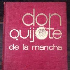 Cómics: DON QUIJOTE DE LA MANCHA. CÓMIC. TOMO 1.. Lote 154732130