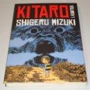 Cómics: KITARO VOLUMEN 1. Lote 154803554