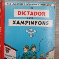 Cómics: ESPIRU I FANTASTIC - SPIROU -MARSUPILAMI - EL DICTADOR XAMPINYONS TAPA DURA RETIRADO DE LA VENTA. Lote 155081362