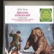 Cómics: JOYAS LITERARIAS JUVENILES DE PLANETA NUMERO 01: MIGUEL STROGOFF. Lote 155199405