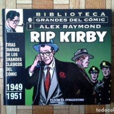 Cómics: TIRAS DIARIAS DE LOS GRANDES CLÁSICOS DEL CÓMIC - RIP KIRBY 1949-1951 - VOL. 3. Lote 155576070