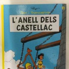 Cómics: JAN I TRENCAPINS 11. L'ANELL DELS CASTELLAC (CATALÀ) - PEYO - EDITORIAL BASE. Lote 155614458