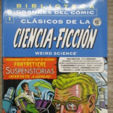 Cómics: COLECCION COMPLETA BIBLIOTECA GRANDES DEL COMIC - CLASICOS DE LA CIENCIA FICCION - 10 NUMEROS. Lote 155653034
