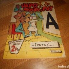 Cómics: TEBEO HIPO, MONITO Y FIFI Nº 17 MUY RARO. Lote 155782158