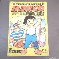 Cómics: LOS EMOCIONANTES AVENTURAS DE MARCO NUM.10 (1976). Lote 156150762