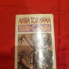 Cómics: AKIRA TORIYAMA TEATRO MANGA 3. Lote 156447885