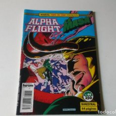 Cómics: ALPHA FLIGHT LA MASA NUMERO 44. Lote 157850054