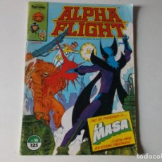 Cómics: ALPHA FLIGHT LA MASA NUMERO 16. Lote 157851650