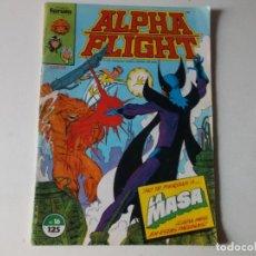 Cómics: ALPHA FLIGHT LA MASA NUMERO 16. Lote 157851650