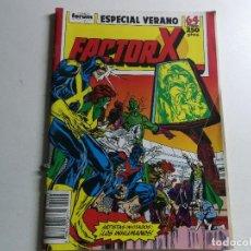 Cómics: FACTOR X ESPECIAL VERANO MIRAR FOTOS. Lote 157870238