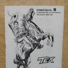 Cómics: COMICGUIA - Nº 8 - INVIERNO 1984 / 85 (FANZINE). Lote 205256288