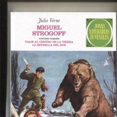 Cómics: PLANETA: JOYAS LITERARIAS JUVENILES NUMERO 01: MIGUEL STROGOFF. Lote 158941913
