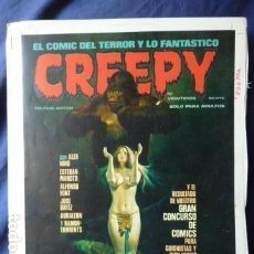 Cómics: CREEPY PRUEBA DE COLOR DE PORTADA. Lote 159134594