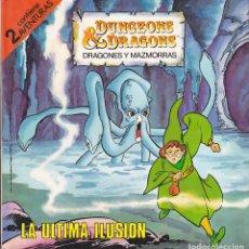 Comics: DRAGONES Y MAZMORRAS LA ULTIMA ILUSION . Lote 159659586