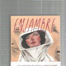 Cómics: ENJAMBRE NORMA EDITORIAL. Lote 159680646