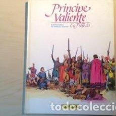 Cómics: PRÍNCIPE VALIENTE LOTE 5 EJEMPLARES 1983. Lote 159745750